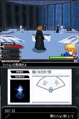 Kingdom Hearts : 358/2 Days Kingdo10