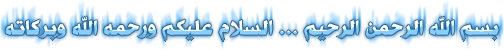 موقع لتحويل الفيدو الى mp3 Eiaa_u11
