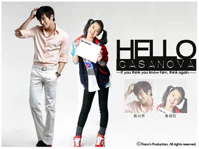 Hello, Casanova Hello_12
