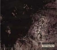 The Gazette discografia & videografia Cd8910