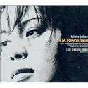 T.M.Revolution Discografia 415h8i10