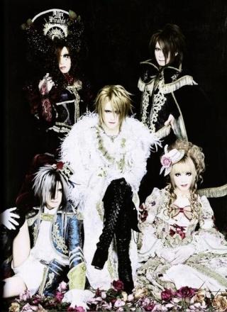 Versailles discografia  Versai12