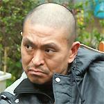 Gaki no tsukai 150_8110