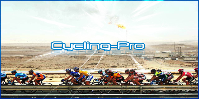 Pro Cycling Manager 2011 Bannia11