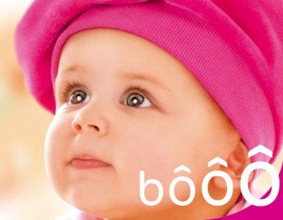 صور أطفال روعة !!!!!!!!!!!!!!!!!! Bibi_010