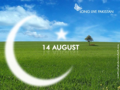 happy independence day advance Window10