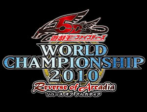 New logo creation competion. Wcs20110