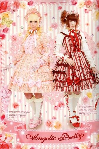 Sweet Lolita - Page 7 47386210