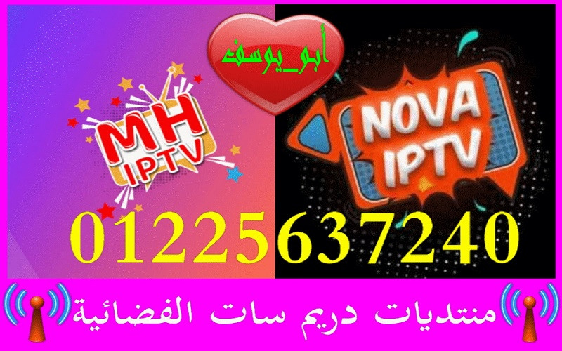 ملف قنوات عربي  لـــــAstra 10000 G HD Mini / 7000 G HD Mini / 9000 G HD Mini / 10000 G Ace HD Mini  8811