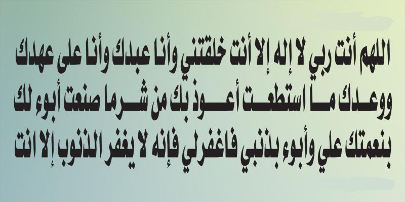 نصف ساعة قضاها بين أهل القبور  _onlin10