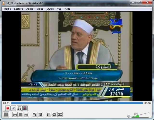 برنامج تشغيل القنوات الاسلامية بالTV-RADIO ISLAMIC in VLC Fat710