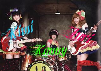 Rock'N Buono!3 Rocknb11