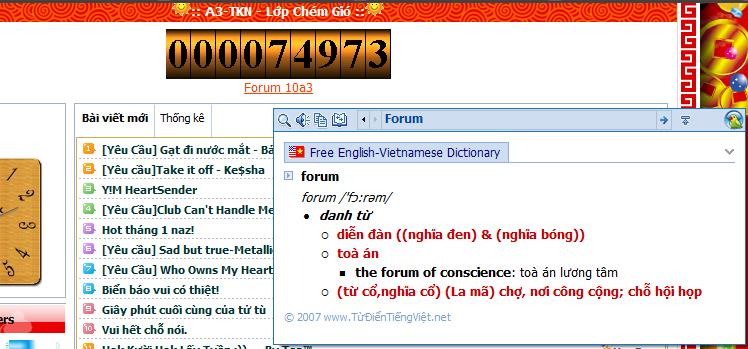 Từ Điển Lingoes  R_clic10