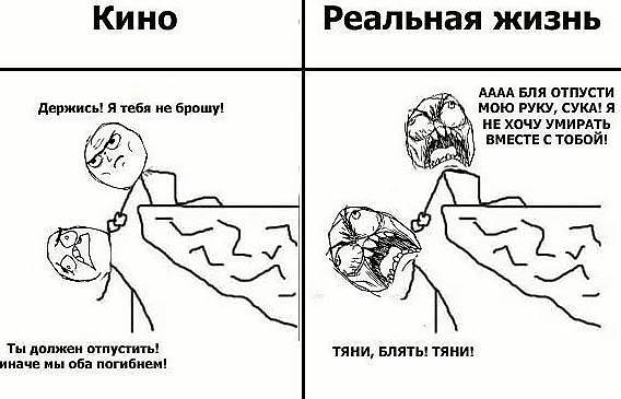 Позитив ))))Демотиваторы, анекдоты и прочее))) - Страница 3 Getima10