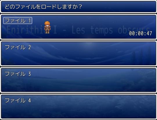 [Résolu] Sauvegardes en japonais Menu10