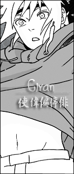ClyaN