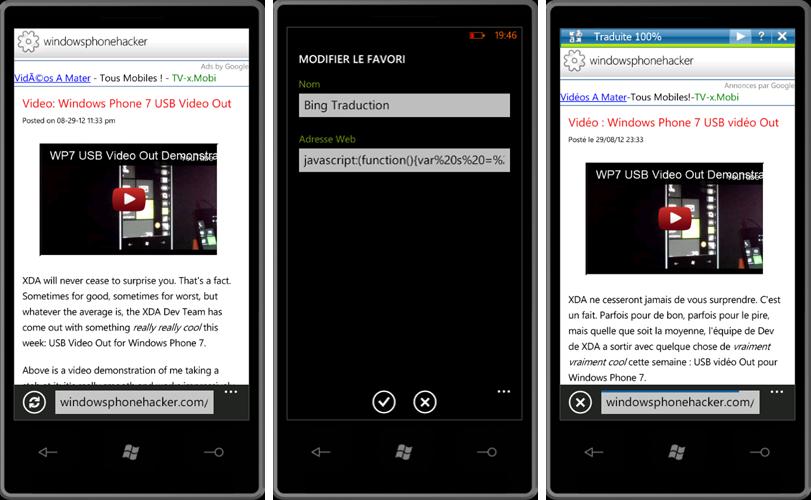 traduire - [TUTO] Traduire une page Internet Explorer depuis son Windows Phone 7.5 Bingtr10