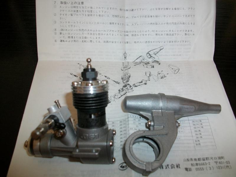 my new engine 00410