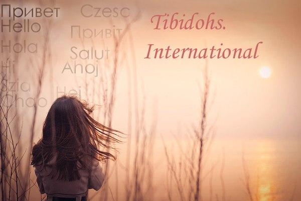 Tibidohs. International