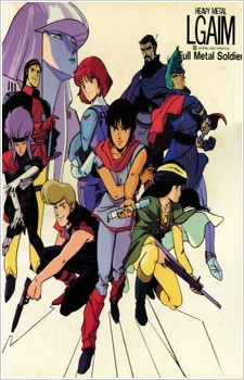 Les anciens animes inédits en vf - Page 2 Heavy-10