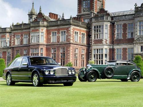 Bentley Arnage  2005-b10