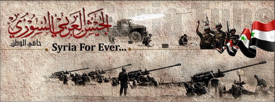 لعيونك بشار