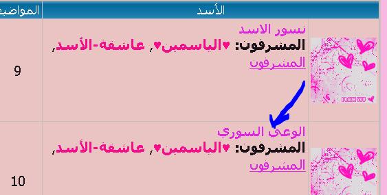 كيفية كتابة موضوع في قسم والرد على اي موضوع Ououoo10