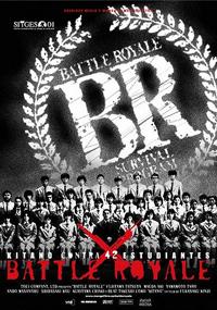 Battle Royale Battle10
