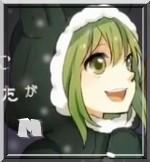 MegaNatsume
