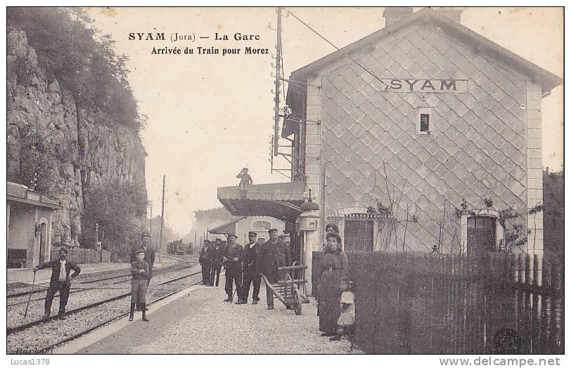 Gare de Syam - gare avec bardage métallique 205_0010