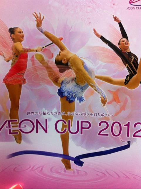 Aeon cup 2012 47083_10
