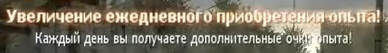 НАСТРОЙКА НАШЕГО СЕРВЕРА Crop4510