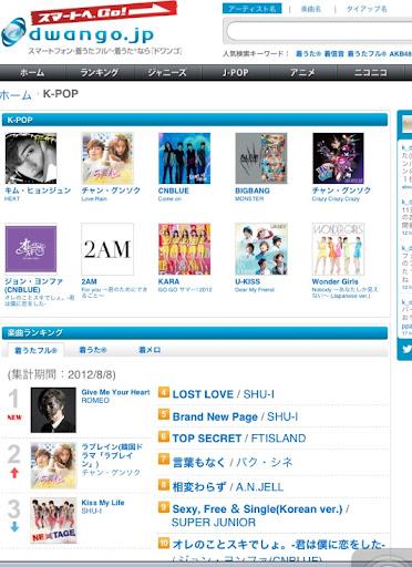 "[news] Park Jung Min ROMEO "" Give Me Your Heart"" en el número 1 en K-POP Music Ranking Chart D566b610"