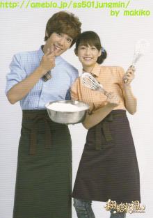"[2012-08-10] DVD ""fondadnt Garden"" (Taiwan version) T0220013"
