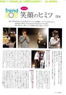 [2012-08-14]【SCAN】NorieM #10 T0220016