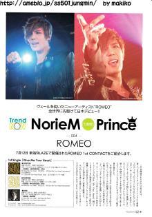 [2012-08-14]【SCAN】NorieM #10 T0220017