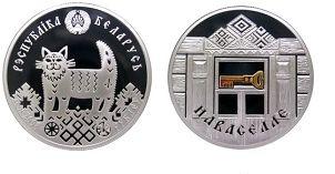 Серия монет, посвященная котам 15641f10