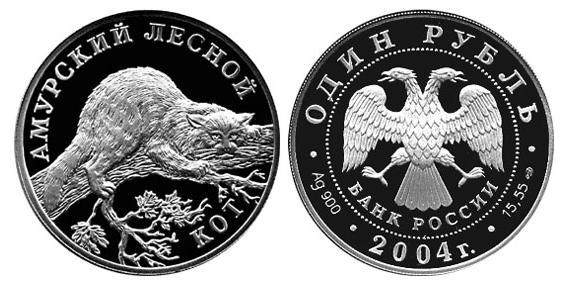Серия монет, посвященная котам 224910
