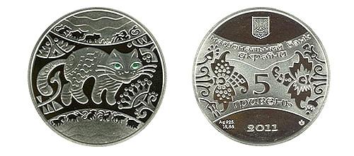 Серия монет, посвященная котам Coin_110