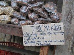 Sự thực về Amakong Thuoc210