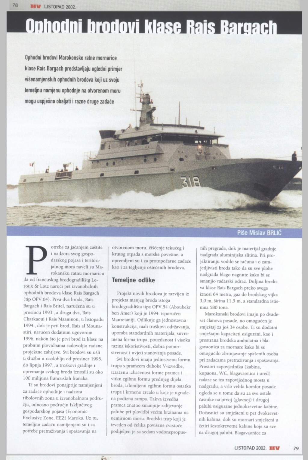 Royal Moroccan Navy Patrol Boats / Patrouilleurs de la Marine Marocaine - Page 14 20200117