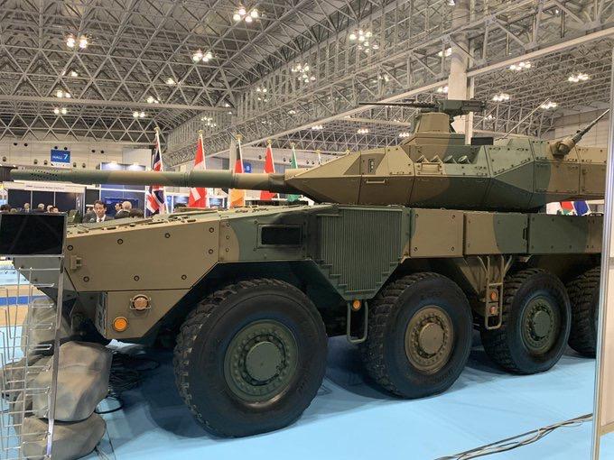 Armored Combat vehicules APC/IFV (blindés..) - Page 4 7cc2e110