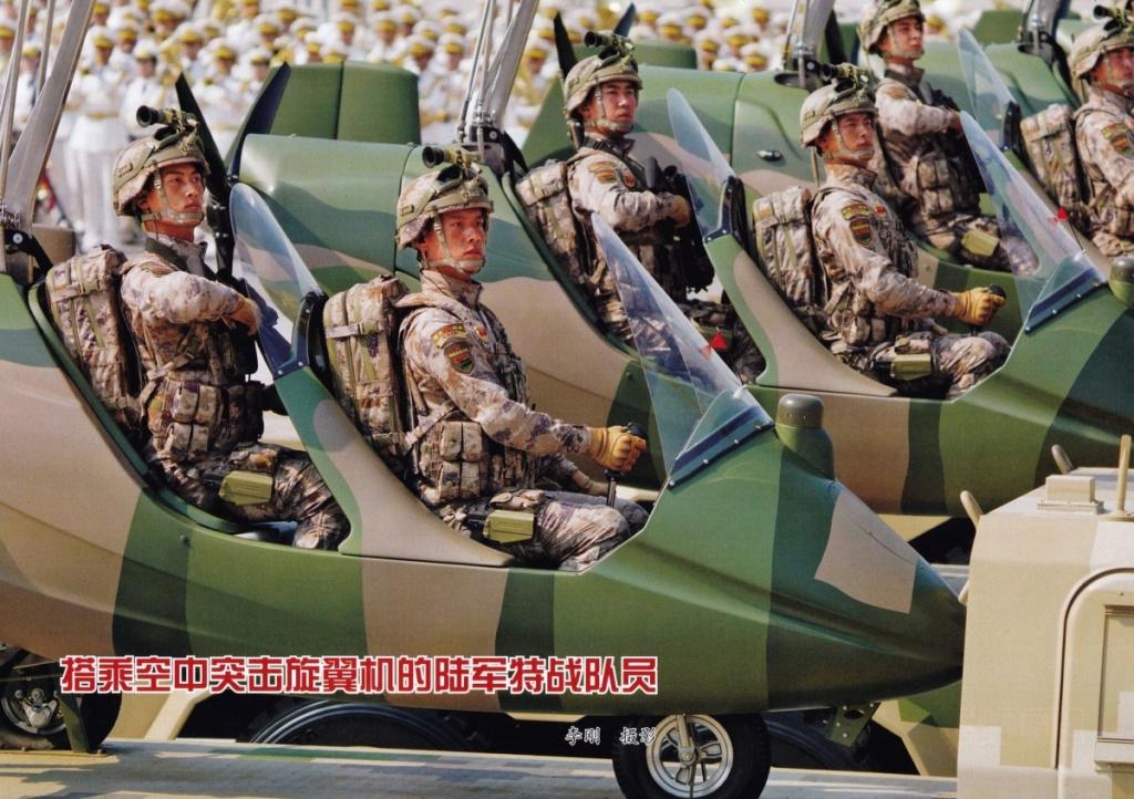 Armée Chinoise / People's Liberation Army (PLA) - Page 37 Gyro_10