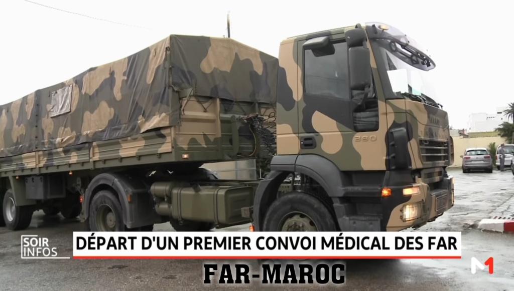 La Logistique des FAR / Moroccan Army Logistics - Page 11 Photo_31