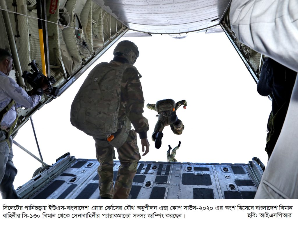 Bangladesh Armed Forces - Page 8 R-07-110