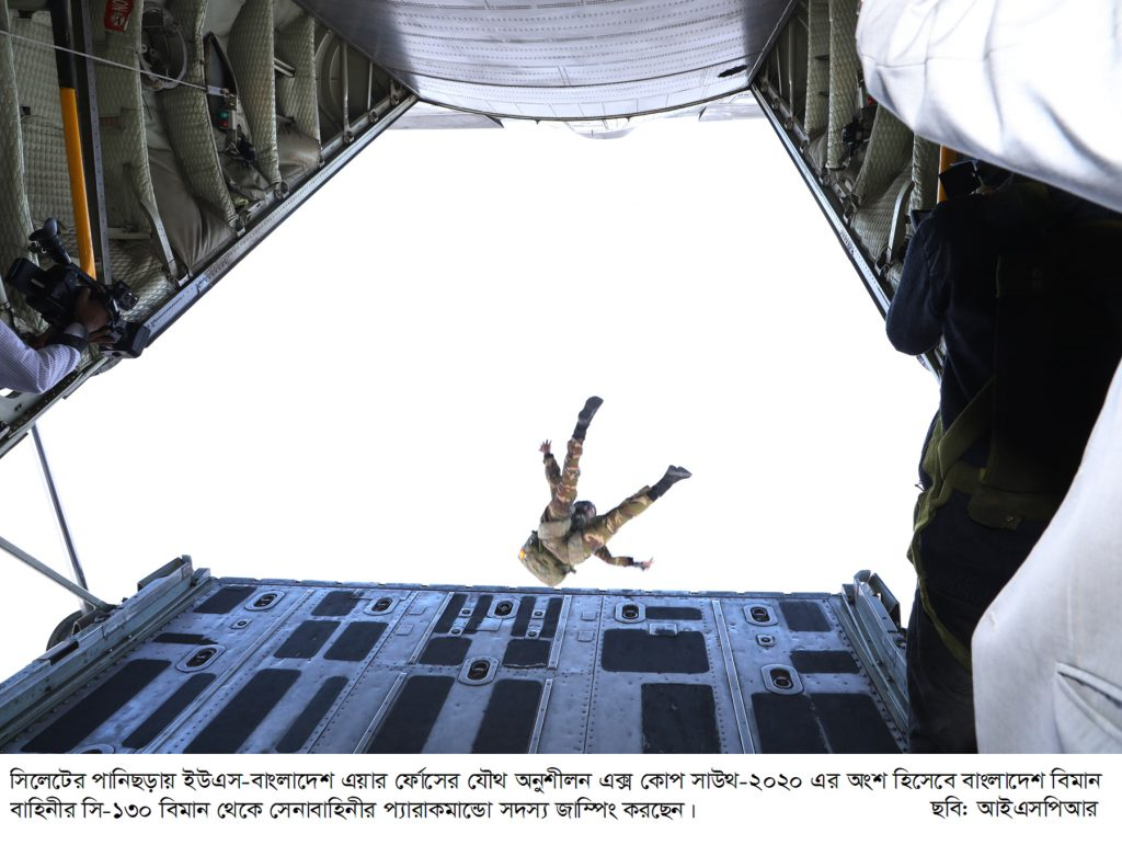 Bangladesh Armed Forces - Page 8 R-10-110