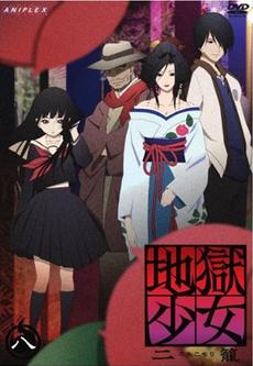 anime trivia 3. Hell_g11