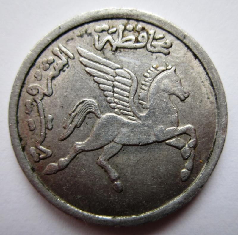 Jetons Egyptiens ??? Inconn16