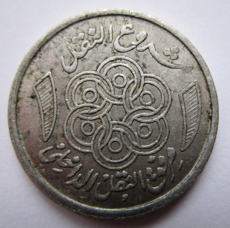 Jetons Egyptiens ??? Inconn17