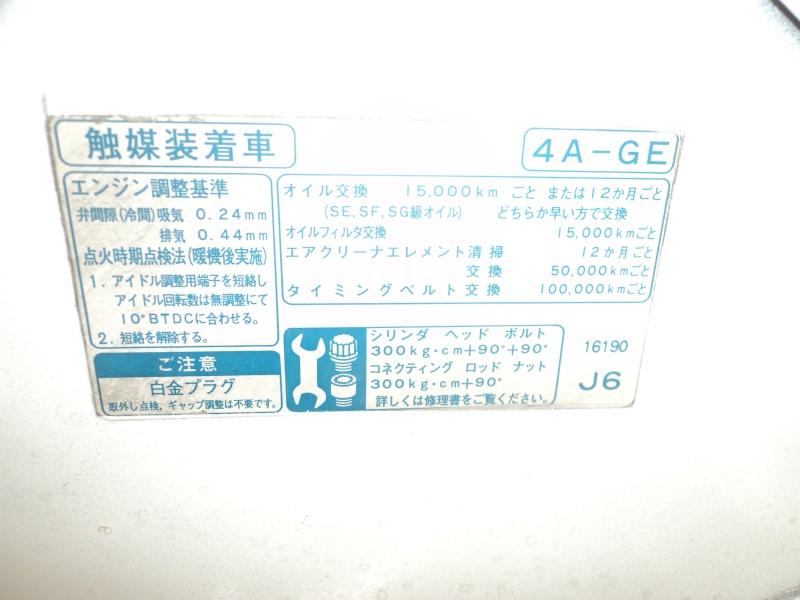 THE AE101  Instru11